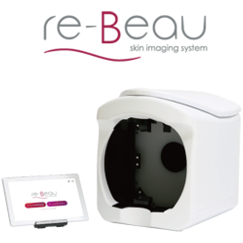 re-Beau skin imaging system